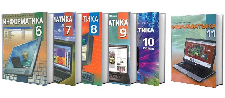 учебники онлайн 10 класс беларусь